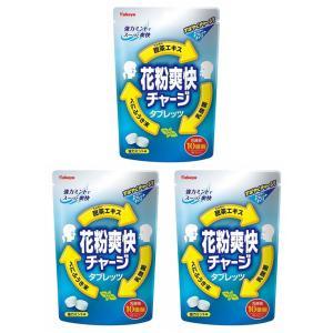 「乳酸菌」「甜茶エキス」「べにふうき粉末」配合の、噛んでも舐めても食べられるタブレットです。「乳酸菌...