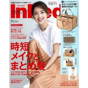 In Red(インレッド) 2019年 9月号