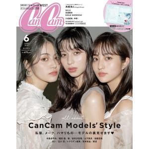 CanCam(キャンキャン) 2019年 06 月号