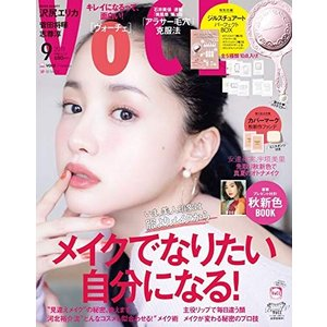 VOCE(ヴォーチェ) 2019年 09月号