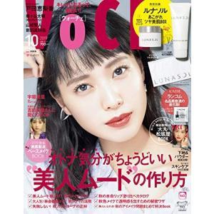 VOCE(ヴォーチェ) 2019年 10月号