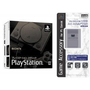 1994年12月3日(土)に日本で発売を開始した「プレイステーション」は、当時では革新的な3DCGの...