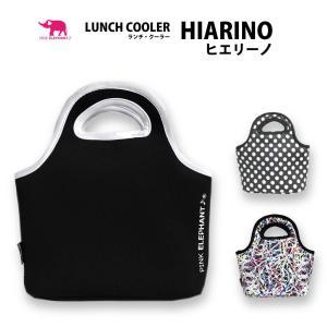 UNCH COOLER ランチ・クーラー HIERINO(ヒエリーノ)   ウェットスーツ素材と超高...