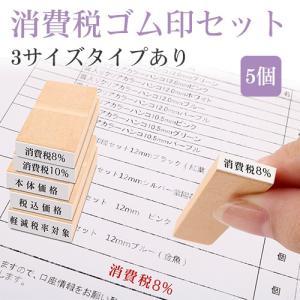 消費増税・軽減税率業務の効率化・合理化に!書類を1枚で完結させるお助けアイテム!