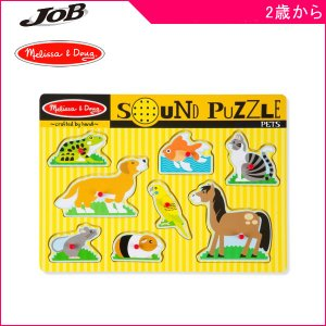 子ども用パズル サウンドパズル ペット ジョブインターナショナル メリッサ&ダグ おもちゃ 学習玩具 木製玩具 キッズ 誕生日 ギフト プレゼント|pinkybabys