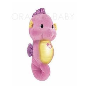 おもちゃ おやすみタツノオトシゴちゃん マテル MATTEL Fisher Price toys ギフト 子守唄 誕生日プレゼント 知育玩具 発育 人気商品 【フィッシャープライス】|pinkybabys