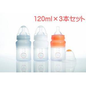 哺乳瓶 シリコンボトル 120ml 3本セット 哺乳瓶 ほ乳びん ほにゅうびん授乳 赤ちゃん 人気 おすすめ 育児用品  プリンスライオンハート|pinkybabys