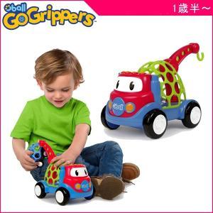 ゴーグリッパーズの力持ちなレッカー車  クレーンが動き、フックの部分にゴーグリッパーズの 車を引っ掛...
