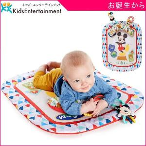 プレイマット ミッキーマウス・プロップマット キッズエンターテインメント おもちゃ ベビージム 赤ちゃん 出産 お祝い ギフト プレゼント kids baby pinkybabys
