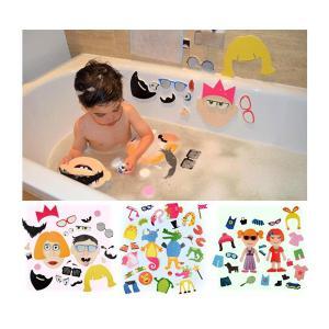 お風呂のおもちゃ バーニー&バディ バスステッカー キッズエンターテインメント バストイ キッズ 子ども 誕生日 プレゼント 風呂 3歳 男の子 女の子 pinkybabys