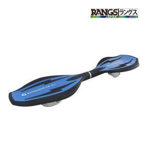 スポーツ玩具 リップスティックデラックス ミニ ブルー RIPSTIK DLX スケボー ギフト ス...