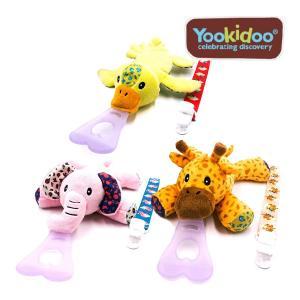 おしゃぶりホルダー 5in1 おしゃぶりホルダー ティーレックス T-REX 歯固め ベビー ぬいぐるみ 動物 マタニティ ママ 子育て 育児 出産 プレゼント ギフト baby|pinkybabys