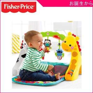 ベビージム 3WAYニューボーン・トドラージム マテル Fisher Price おもちゃ toys ギフト プレイジム 誕生日 知育玩具 発育 人気商品 【フィッシャープライス】 pinkybabys