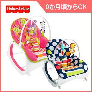 商品名バウンサー チェア インファント・トドラー・ロッカー   ■3つのぶらさがりおもちゃ リングを...