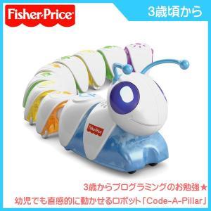 遊びながら実験の楽しさを教えてくれるイモムシ型ロボが、 子どもの問題を解決する力、計画し準備する力、...