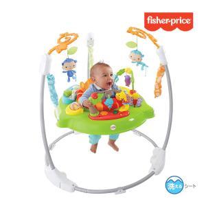 赤ちゃんのおもちゃ レインフォレスト ジャンパルーII フィッシャープライス ジャンプ 乗り物 ウォーカー ギフト プレゼント 誕生日 pinkybabys