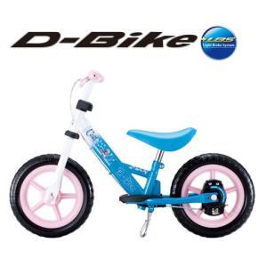 自転車 D-Bike+LBS ディーバイクLBS アナと雪の女王 アイデス ides Dバイク 足けり自転車 バランスバイク ペダルなし ブレーキ付 プレゼント kids baby|pinkybabys