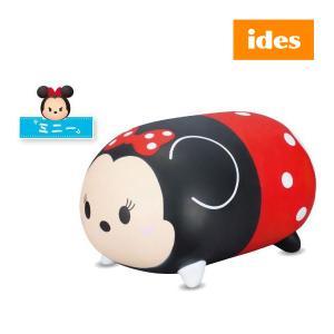 乗用玩具 ツムツムボンボン ミニーマウス TSUM TSUM BON BON アイデス ides 乗用玩具 こども 子供 おもちゃ ベビー  ギフト 御祝 クッション 遊具|pinkybabys