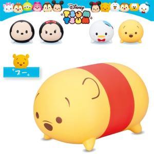 乗用玩具 ツムツムボンボン プーさん TSUM TSUM BON BON アイデス ides 乗用玩具 こども 子供 おもちゃ ベビー  ギフト 御祝 クッション 遊具|pinkybabys