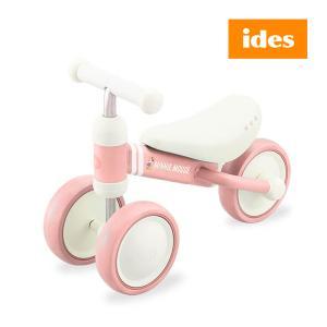 乗用玩具 D-bike mini Disney ディーバイク ミニ ディズニー ミニー アイデス 乗物 乗り物 室内 キッズ 1歳 キッズルーム おもちゃ 連休 帰省 kids baby|pinkybabys