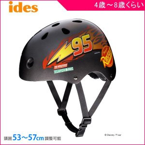子ども用ヘルメット ストリートヘルメット カーズ Disney ディズニー キックバイク、自転車、スケボー バランスバイク 映画 男の子 女の子 アイデス ides|pinkybabys