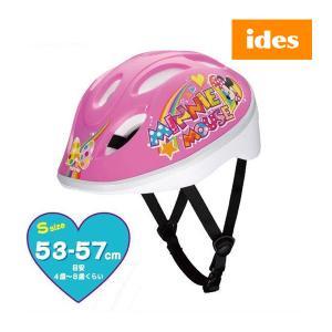 子ども用ヘルメット キッズヘルメットS ミニーマウスPP アイデス セーフティグッズ 子供用 自転車 幼児座席用 三輪車 乗り物 ディズニー Disney|pinkybabys