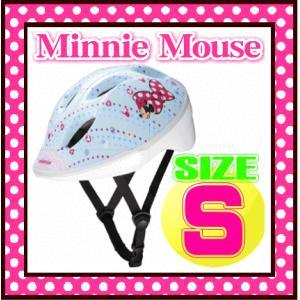 アイデス NEW ミニー ミニーマウス S ヘルメット ライトブルー disney Disney ディズニー 乗用 自転車 子供 キッズ 幼児 *|pinkybabys