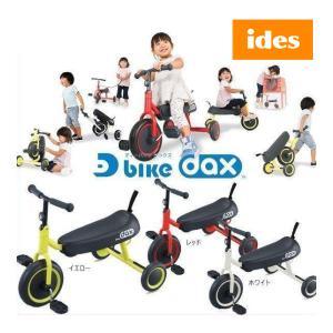 成長に合わせて自由に座れるロングシートや折りたたみレバーが特徴のダックスフンドみたいな三輪車。 一緒...