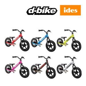 幼児用ペダルなし自転車 ディーバイク キックス AL D-bike KIX AL アイデス キッズバイク バランスバイク 子供 ギフト 誕生日 プレゼント kids baby|pinkybabys