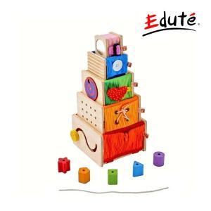 木製玩具 アイムトイ トレーニングキューブ Edute エデュテ I'm TOY 知育玩具 男の子 女の子 パズル おもちゃ 誕生日 子ども ベビー 知育 プレゼント ギフト|pinkybabys