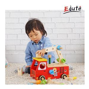 知育玩具 アクティブ消防車 エデュテ 木製玩具 おもちゃ キッズ 誕生日 お祝い プレゼント ごっこ遊び トンカチ 型ハメ 連休 帰省 車のおもちゃ はたらく車|pinkybabys
