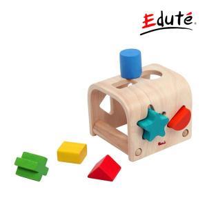 知育玩具 木製 シェイプソーター おもちゃ 木のおもちゃ 指先 ベビー キッズ 子ども 子供 男の子 女の子 誕生日 ギフト お祝い プレゼント|pinkybabys