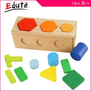 知育玩具 4ラーニングコンパニオンボックス エデュテ 木製玩具 おもちゃ 指先トレーニング キッズ 子供 子ども お祝い 誕生日 ギフト プレゼント|pinkybabys