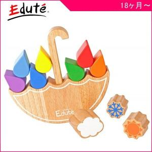 知育玩具 木製玩具  レインボーバランス RAINBOW バランス エデュテ おもちゃ 数 色 バランス感覚 キッズ 育児 子ども 誕生日 ギフト お祝い プレゼント|pinkybabys
