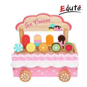 ままごと アイスクリームスタンド エデュテ 木製玩具 ごっこ遊び お店屋さん 誕生日 ギフト プレゼント 女の子 一部地域送料無料|pinkybabys