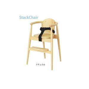 ハイチェア スタックチェア BT ナチュラル 大和屋 赤ちゃん ベビー 子供用 いす 椅子 yamatota ローチェア ダイニングチェア イス 椅子 チェア 送料無料 帰省|pinkybabys