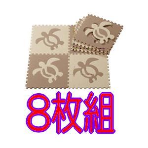 ジョイントマット フラマット ホヌ 8枚セット CBジャパン マット 室内 マット インテリア 子供部屋 EVA【メーカー取寄せ品】|pinkybabys