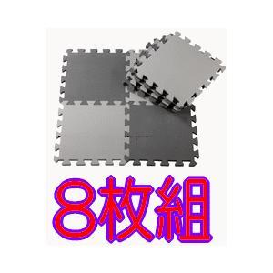 ジョイントマット カラーマット セサミ 8枚組 CBジャパン ジャパン マット 室内 室内マット インテリア こども ベビー 子供部屋 EVA 模様替え カラー|pinkybabys