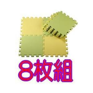 ジョイントマット カラーマット バナナ 8枚組 CBジャパン ジャパン マット 室内 室内マット インテリア こども ベビー 子供部屋 EVA 模様替え カラー|pinkybabys