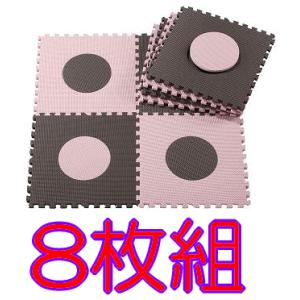 ジョイントマット ジョイントマット ドット ピンク×ブラウン 8枚セット CBジャパン マット 室内 マット インテリア 子供部屋 EVA【メーカー取寄せ品】|pinkybabys