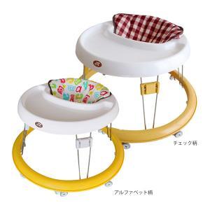 歩行器 まあるいほこうき JTC ジェーティーシー まあるい歩行器 シンプル 乗用 おもちゃ toys ギフト gift 歩行訓練 便利 折りたたみ 誕生日 安心 安全|pinkybabys