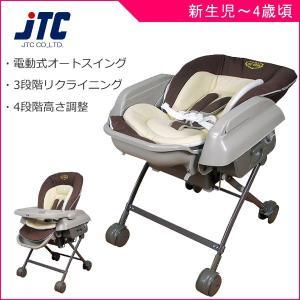 ベビーラック ハイローオートスイングラック JTC 赤ちゃん ベビー マタニティ baby kids child ギフト プレゼント 出産祝い 電動 人気 一部地域 送料無料|pinkybabys