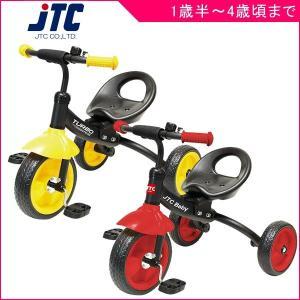 三輪車 ワンパクキッズ三輪車 JTC 1.5歳からOK 乗り物 3輪車 自転車 シンプル 乗物 ギフト プレゼント 誕生日 連休 帰省 お買い得価格 kids baby|pinkybabys