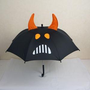 ハロウィン雑貨 耳付きハロウィン傘 ブラック JK-99-03 友愛玩具 パーティ 仮装 イベント コスプレ カボチャ ドクロ pinkybabys