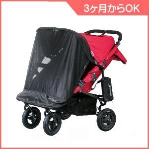 ベビーカー用サンシェード エアバギー モスキーヒ サンシェード ココ ダブル用 Air Buggy ストローラー 紫外線 日よけ 虫よけ エアバギーココ ダブル baby|pinkybabys