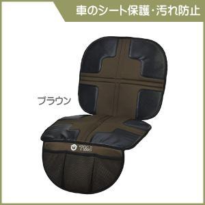シート保護マット シートプロテクター ブラウン TMJ チャイルドシート ジュニアシート カーシート 傷防止 すべり止め ベビー オプション シートクッション|pinkybabys