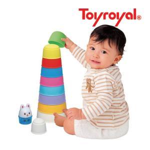 知育玩具 かさねやすいコップがさね トイローヤル ローヤル おもちゃ バストイ お風呂のおもちゃ うさぎ ベビー キッズ 誕生日 プレゼント 孫 kids baby|pinkybabys