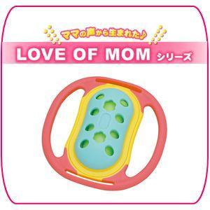 ラトル 3192 やわらかコロリンチャイム ローヤル toyroyal おもちゃ toys ギフト gift プレゼント 出産祝い 安全 安心 楽器 ガラガラ 歯固め ラトル|pinkybabys