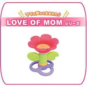 ラトル 3196 やわらか くるくるゆびあそび ローヤル toyroyal おもちゃ toys ギフト gift プレゼント 出産祝い 安全 安心 歯固め ラトル|pinkybabys