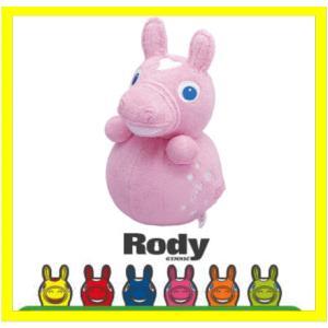 おもちゃ 3551 スイングロディ ピンク PK ローヤル toyroyal RODY おもちゃ toys ギフト おきあがりこぼし ポロン コロンコロン 誕生日プレゼント 安全 安心|pinkybabys